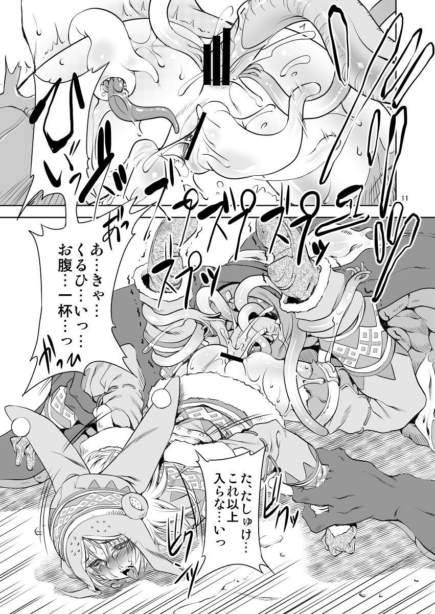 【モンハンエロ同人誌】クエに失敗した女ハンターたちが触手モンスターに襲われて中出し陵辱で激イキしてるwww【モンスターハンター】