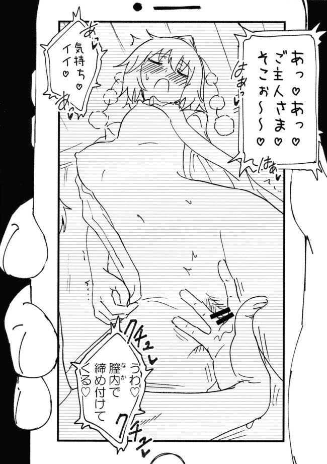 【東方 エロ漫画・エロ同人】スマホでエロ動画見ながらのフェラ♪絶対に気持ちいいよwww