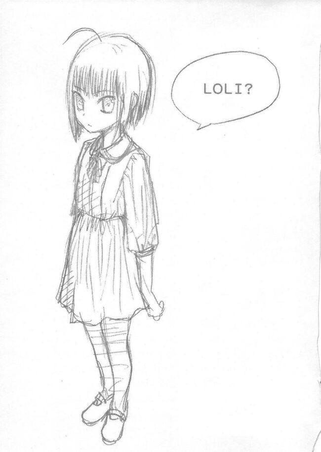 老人の言うことをなんでも聞く少女がエロすぎるwww最初は嫌がっても体が反応www【うぽって!! エロ漫画・エロ同人誌】