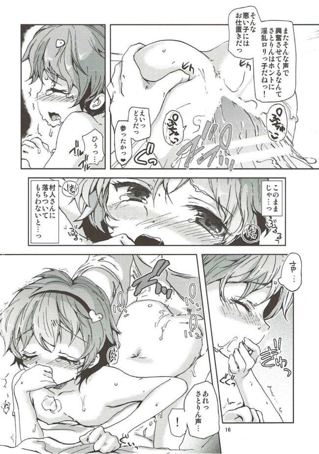 【東方 エロ漫画・エロ同人】「このお礼は必ず・・・私にできることならしますので・・・」その言葉が悲劇の始まりだった・・・