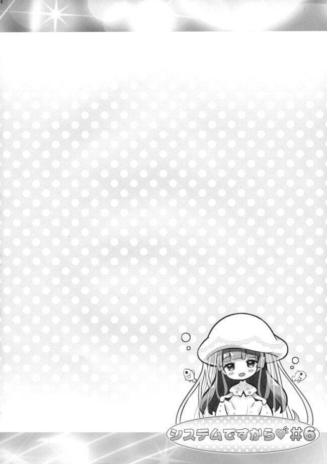 【プリパラ エロ漫画・エロ同人】ロリっ子アイドルたちがオナホ穴メス豚セックスドールになって乱交セックスしまくるーーww