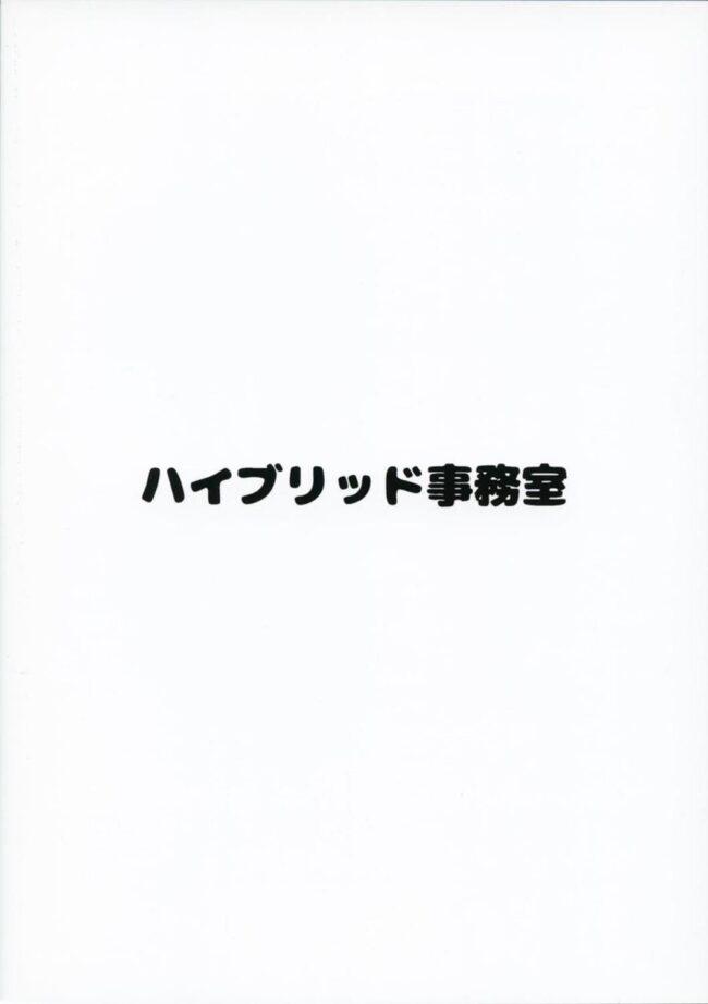 【猫のお寺の知恩さん エロ漫画・エロ同人】須田源にムッチムチな古寺澤知恩が尻肉好きに使われてほぼセックス状態wwwww