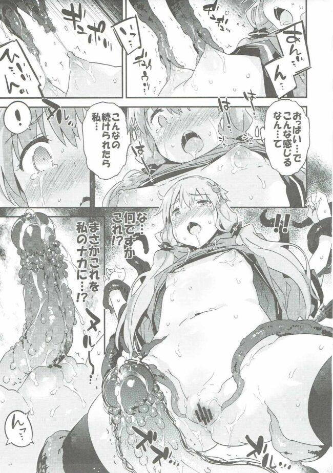 【VOCALOID エロ漫画・エロ同人】ボイ○ロイドの結月ゆかりにポルノ小説読ませてオナニーする変態マスターwwwwwww