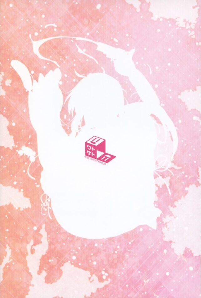 幼児体型にマイクロビキニで海水浴は反則www乳首もお尻の穴も見えてますよwww【艦これ エロ漫画・エロ同人】