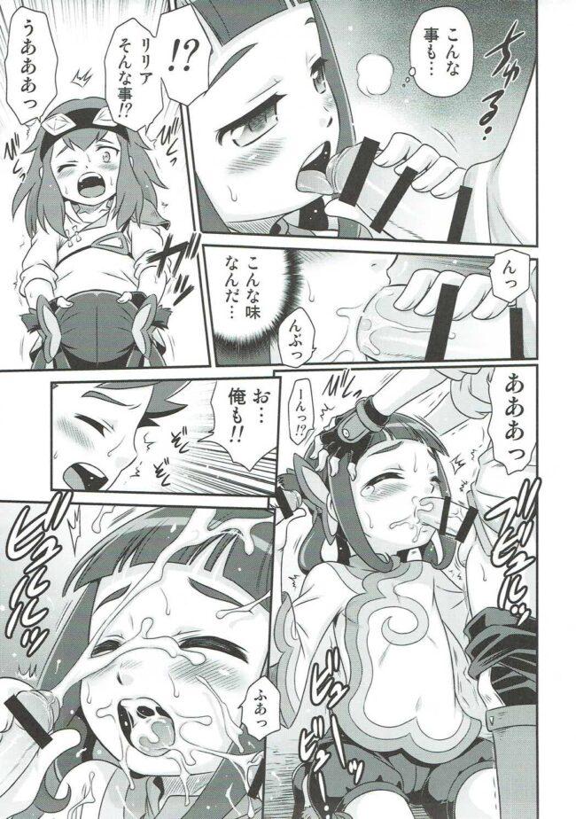 【モンハン エロ漫画・エロ同人誌】幼女リリアが口、まんこ、アナルにまで同時にちんぽぶち込まれてエロ覚醒wwwwwwwww