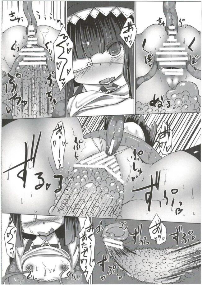 【グラブル エロ漫画・エロ同人】ロリータ貧乳少女のルナールがパイパンロリマンコを触手でイカされまくってしまう♡