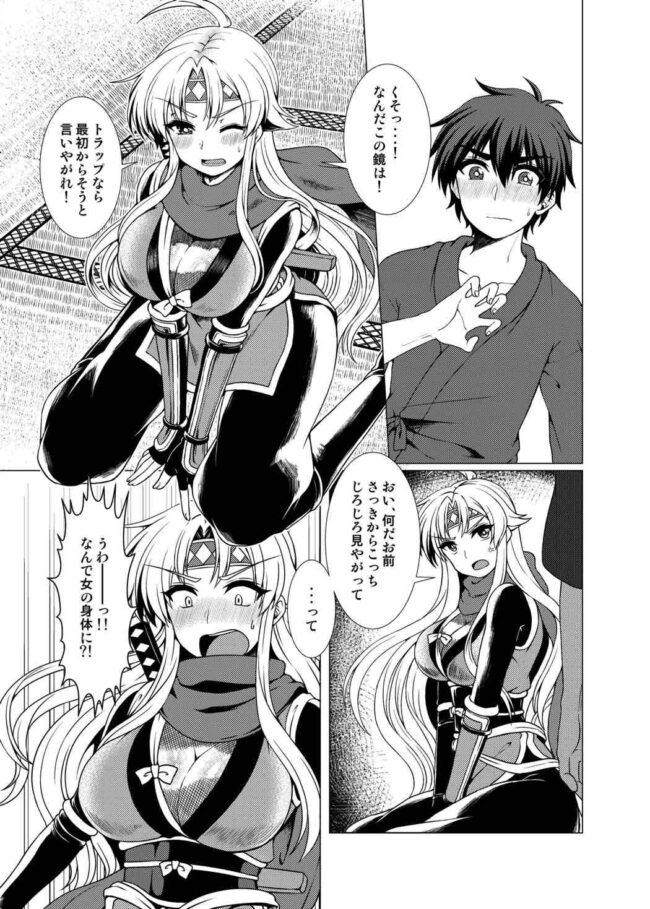 【ぷよぷよ エロ漫画・エロ同人】シェゾが女体化して子作りセックスしちゃって完全に女の顔になってるぞww