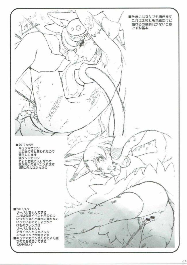 【プリアラ エロ漫画・エロ同人誌】琴爪ゆかりがおじさまたちとのセックスを探求した結果がこちらです←