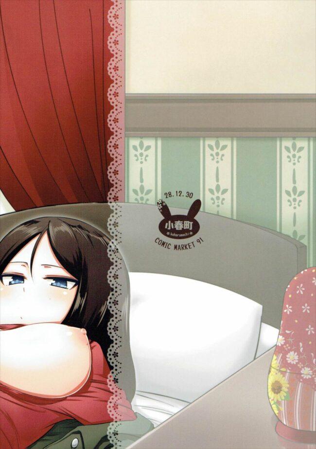 【エロ同人誌 ガルパン】おとなのカチューシャ日記2【小春町 エロ漫画】 (32)