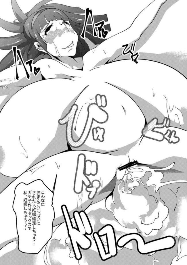 【マジンガーZ エロ同人誌】さやかのダイエットZ計画【きゅうさんぴん】 (18)