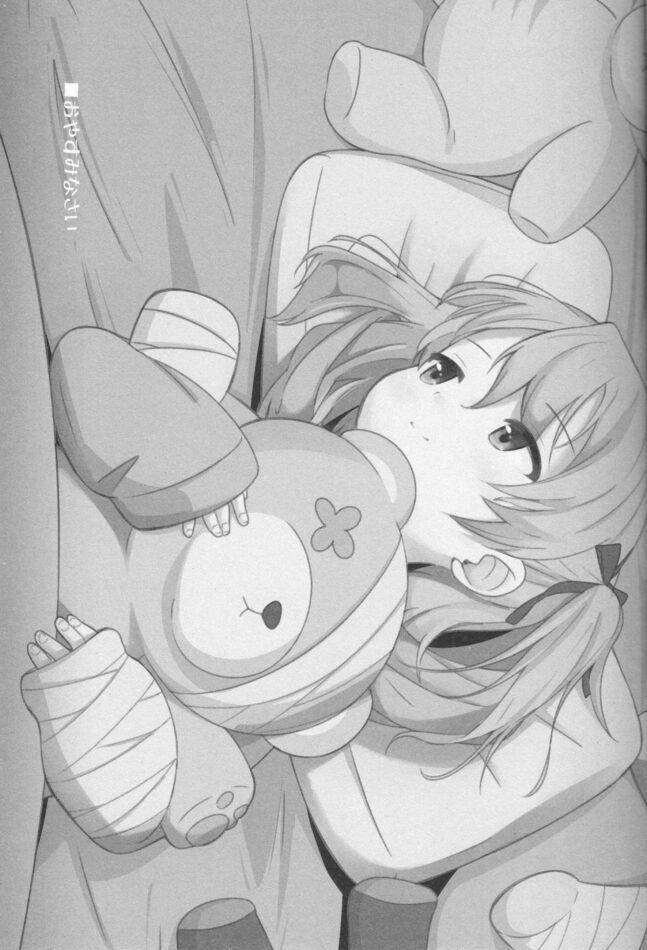 【ガルパン エロ同人】愛里寿とのクリスマスデートで、遊園地へ♪その後のお泊りで無防備に眠る愛里寿の姿に興奮してしまい、我慢できず未成熟なパイパン幼女マンコに生ハメしてセックス中出しキメちゃう☆