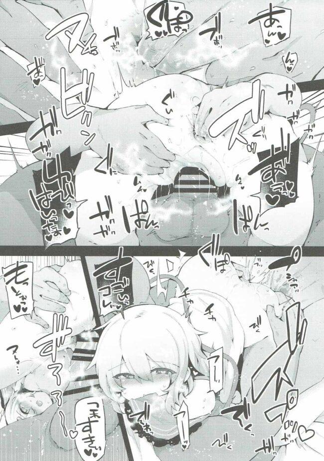 【エロ同人誌 東方】ぼくのママはこいしママ【りーりおがーと エロ漫画】 (14)
