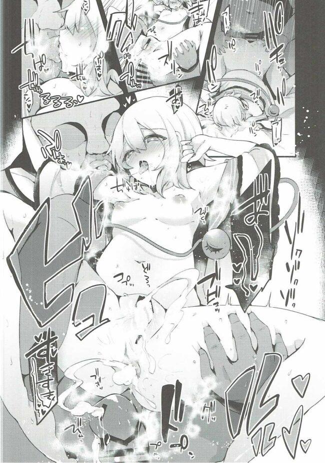【エロ同人誌 東方】ぼくのママはこいしママ【りーりおがーと エロ漫画】 (23)