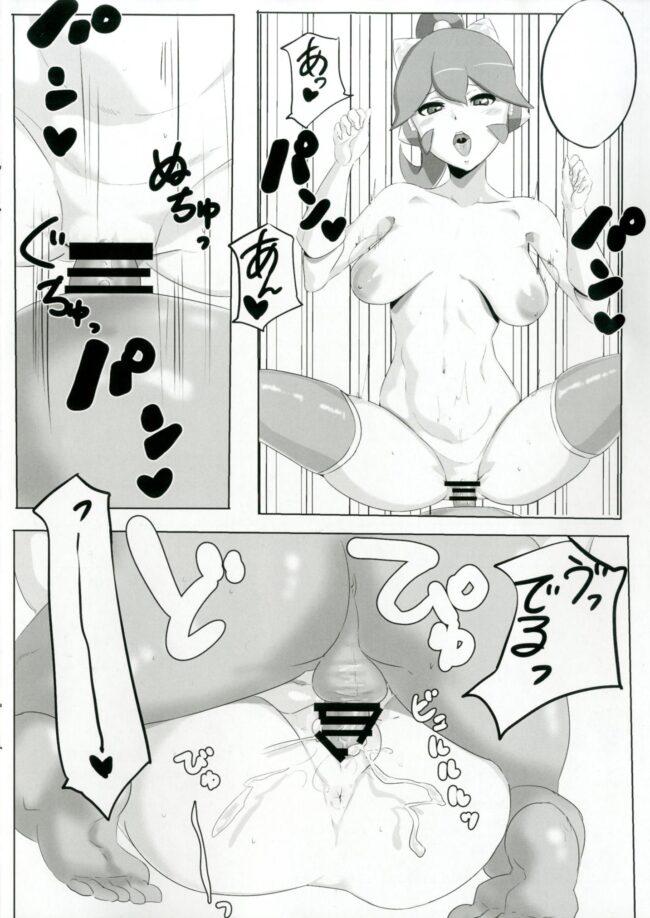 【タイムボカン24 エロ同人】チン歴史発見伝 (11)