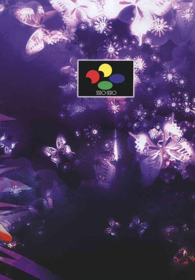 【エロ同人誌 聖剣伝説】偽典・聖剣伝説4【SERO-SERO エロ漫画】 (22)