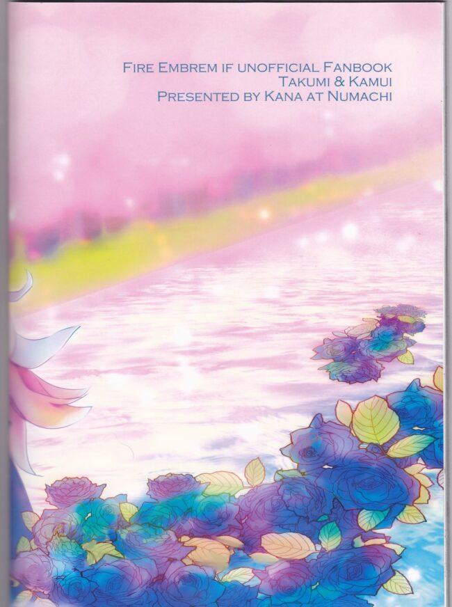 【エロ同人誌 ファイアーエムブレムif】名前を呼ぶよ【沼地 エロ漫画】 (50)