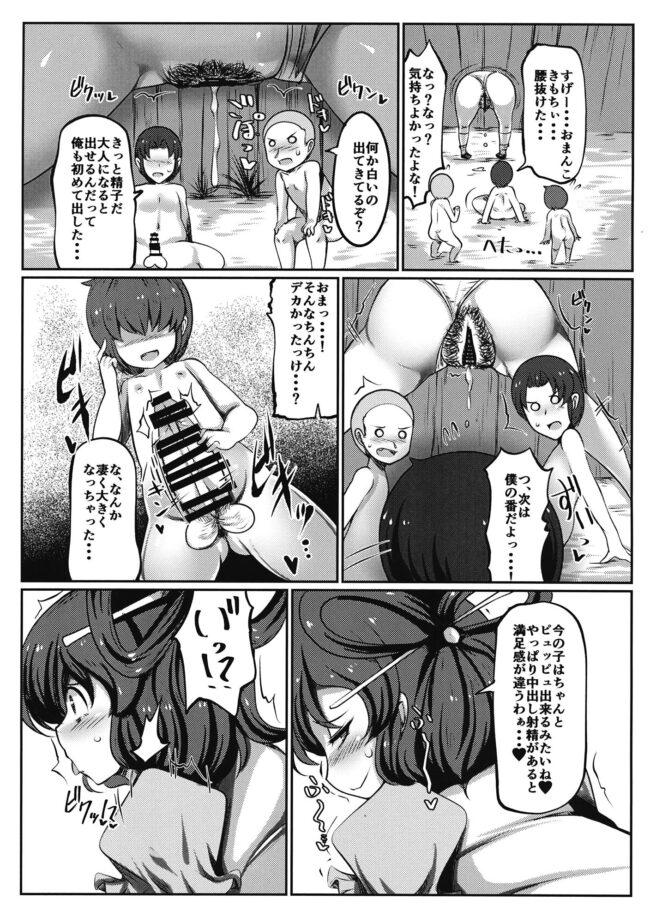 【エロ同人誌 東方】壁尻娘々【毒パン工房 エロ漫画】 (16)