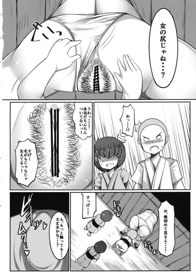 【エロ同人誌 東方】壁尻娘々【毒パン工房 エロ漫画】 (5)
