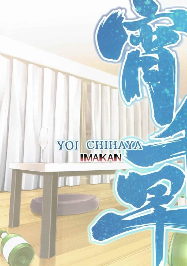 【エロ同人誌 モバマス】宵千早+【IMAKAN エロ漫画】 (38)