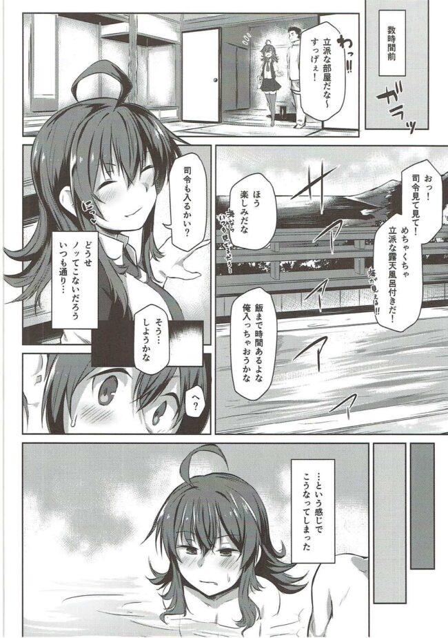 【エロ同人誌 艦これ】嵐の前の【Flicker10 エロ漫画】 (3)