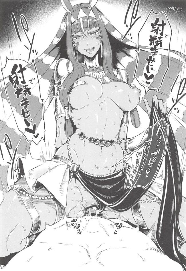 【FGO エロ同人】マスターのお風呂に乱入した清姫がいきなりちんぽを擦りおっぱいに挟み込む!先が二股に分かれた長い舌を出し肉棒に巻きつかせてパイズリフェラ奉仕する清姫☆お風呂から出るとマスターのベッドでオナニーしながら待ち構えてセックスしちゃうww (24)