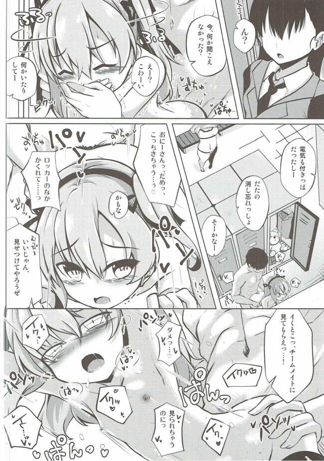 【ガルパン エロ同人】愛里寿ちゃんと秘密の行為室 (17)