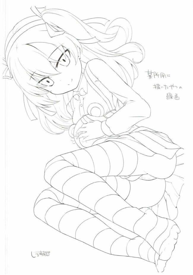 【ガルパン エロ同人】愛里寿ちゃんと秘密の行為室 (3)