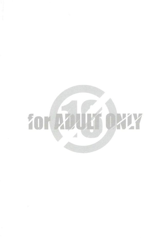 【エロ同人誌 だがしかし】犯り残し【まるあらい エロ漫画】 (18)