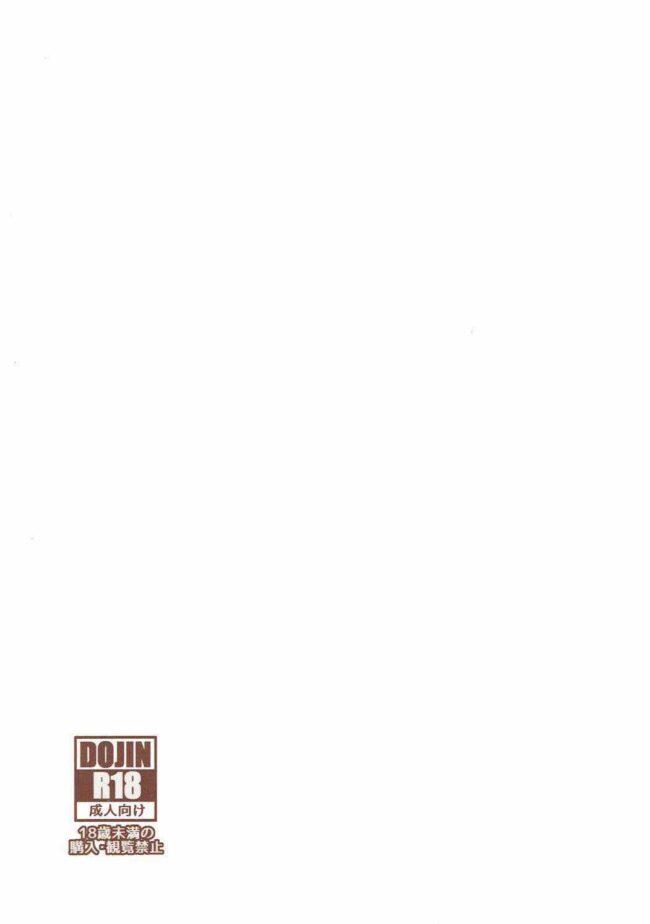 【化物語 エロ漫画・エロ同人】阿良々木くんにエッチなお礼でセックスする神原駿河wwwwwwwwwwwwww