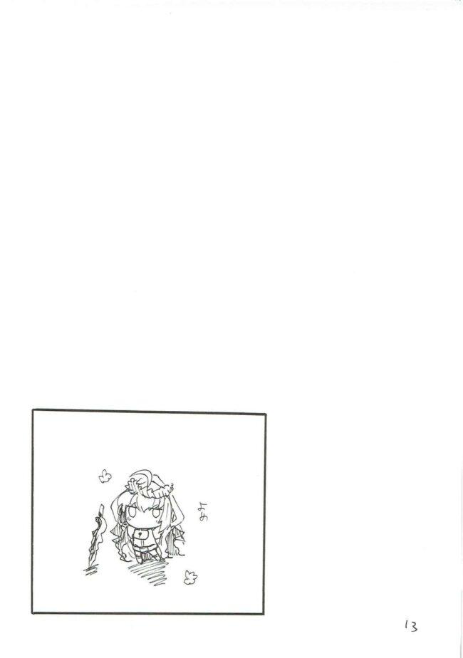 【エロ同人誌 FGO】絆が深まることでついマイルームでち◯ぽを連呼するサーヴァント【キングリボルバー エロ漫画】 (12)
