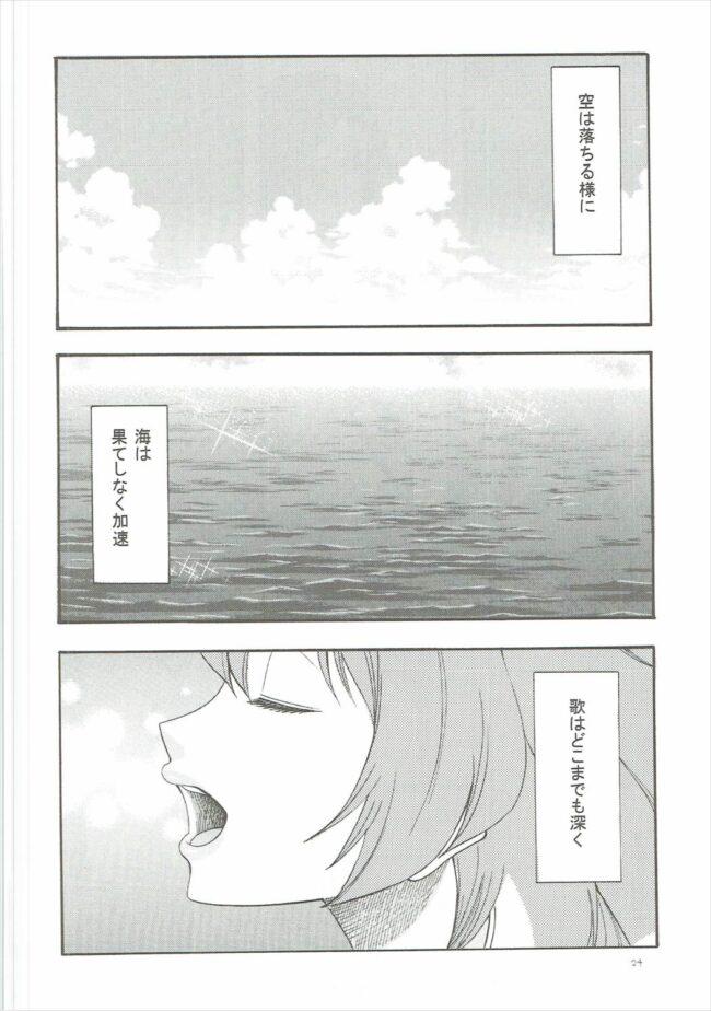 【マクロスΔ エロ漫画・エロ同人誌】フレイアとハヤテがホテルでラブラブ中出しセックス♪フレイアがイキまくる♡