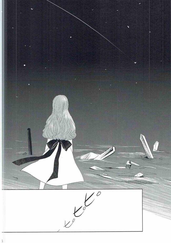 岸波白野とセイバーの体が入れ替わるwww元に戻る方法は体液交換www濃厚な百合キッスwww【Fate/EXTRA エロ漫画・エロ同人】 (5)