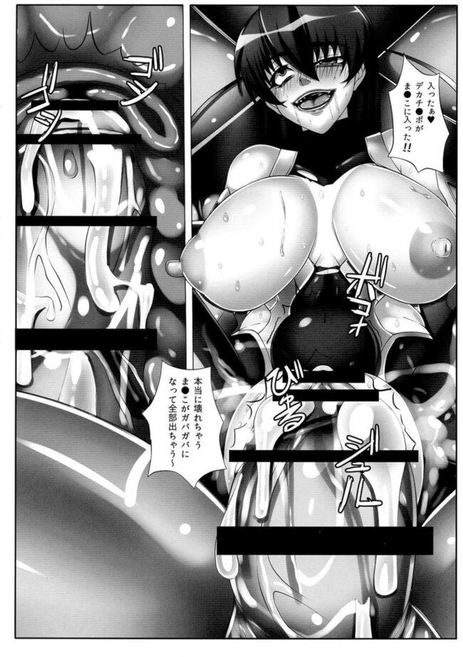 【対魔忍アサギ エロ漫画・エロ同人】魔物チンポを生ハメしてセックスするとアナルファックまでされて2穴同時にヨガリ狂うアサギwww
