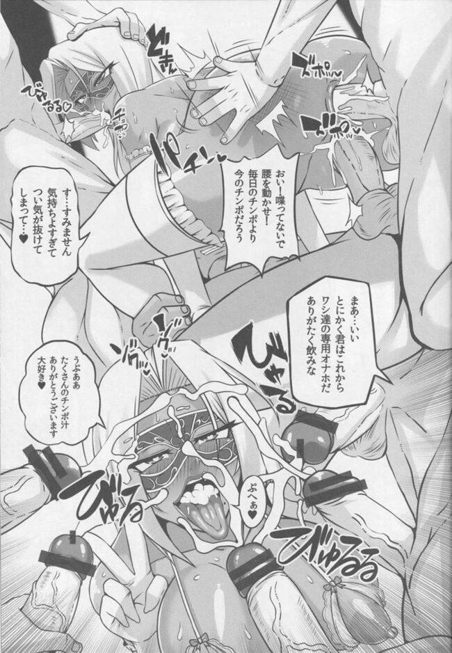 【対魔忍アサギ エロ同人】朧を追っていたイングリッドは不意打ちを食らい拘束されてしまい、実験室に閉じ込められ肉体改造を受け、淫らな雌奴隷へと堕ちてしまう!アナルファックにニプルファック、エロポールダンスや異物挿入まで!!