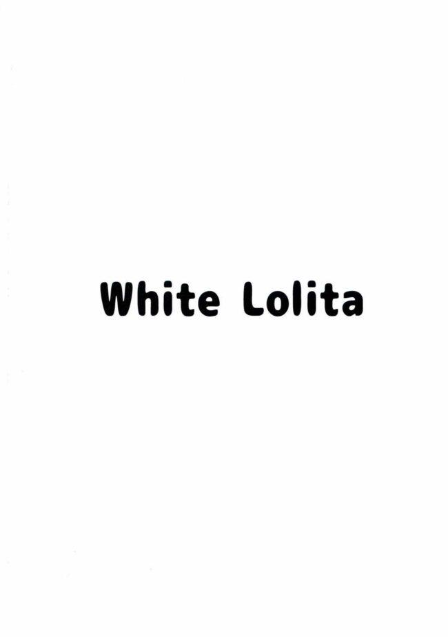 【エロ同人誌 艦これ】雷ちゃんとらぶらぶ新婚性活【White Lolita エロ漫画】 (17)