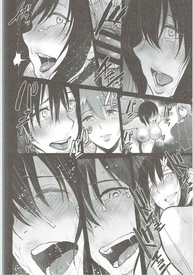 【エロ同人誌 艦これ】高雄さんが愛宕と一緒に提督の慰み者になるまで【yogurt エロ漫画】 (21)