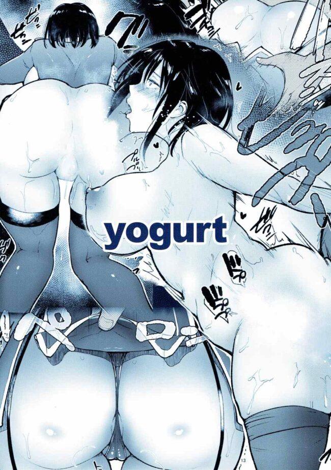 【エロ同人誌 艦これ】高雄さんが愛宕と一緒に提督の慰み者になるまで【yogurt エロ漫画】 (26)