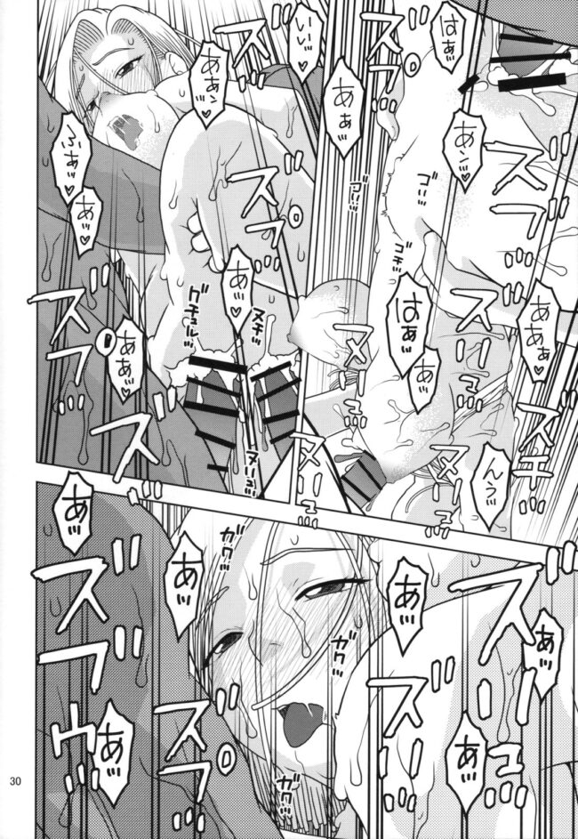 【エロ同人誌 ドラゴンボール】18号とスポーツジムで性交【スタジオ・ワラビー エロ漫画】 (29)