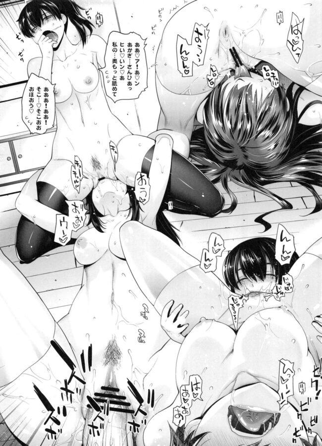 【エロ同人誌 艦これ】COMING EVENT 総集編【紅茶屋 エロ漫画】 (109)