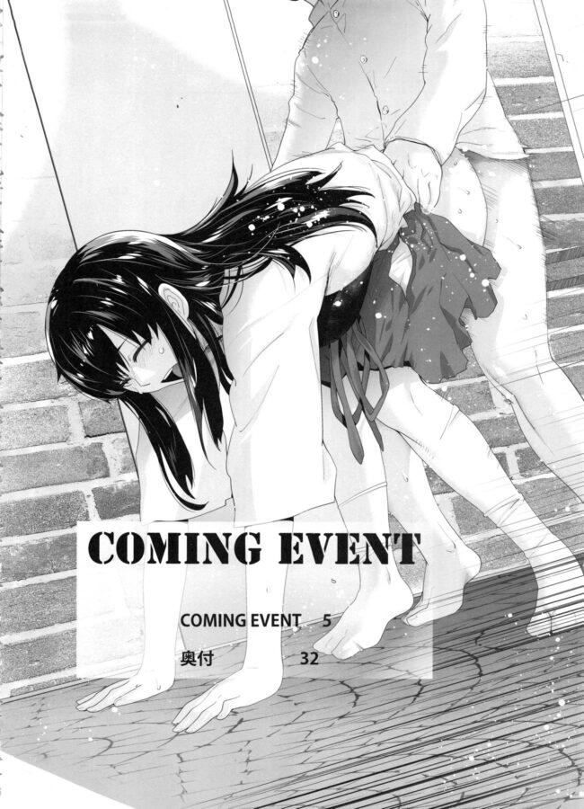 【エロ同人誌 艦これ】COMING EVENT 総集編【紅茶屋 エロ漫画】 (115)