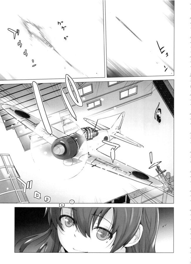 【エロ同人誌 艦これ】COMING EVENT 総集編【紅茶屋 エロ漫画】 (134)