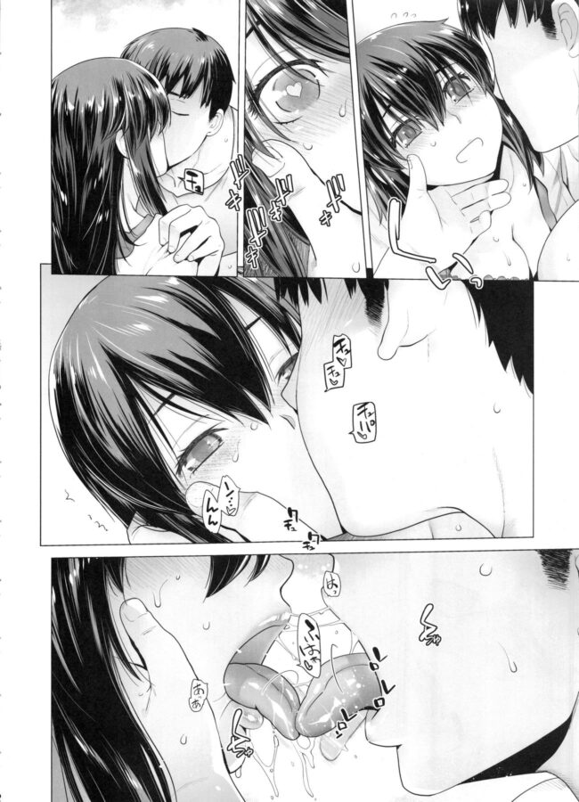 【エロ同人誌 艦これ】COMING EVENT 総集編【紅茶屋 エロ漫画】 (95)