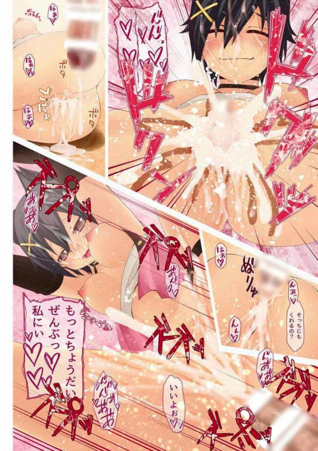 【エロ同人誌 ゴッドイーター】GEs EATER【prophecy エロ漫画】 (11)