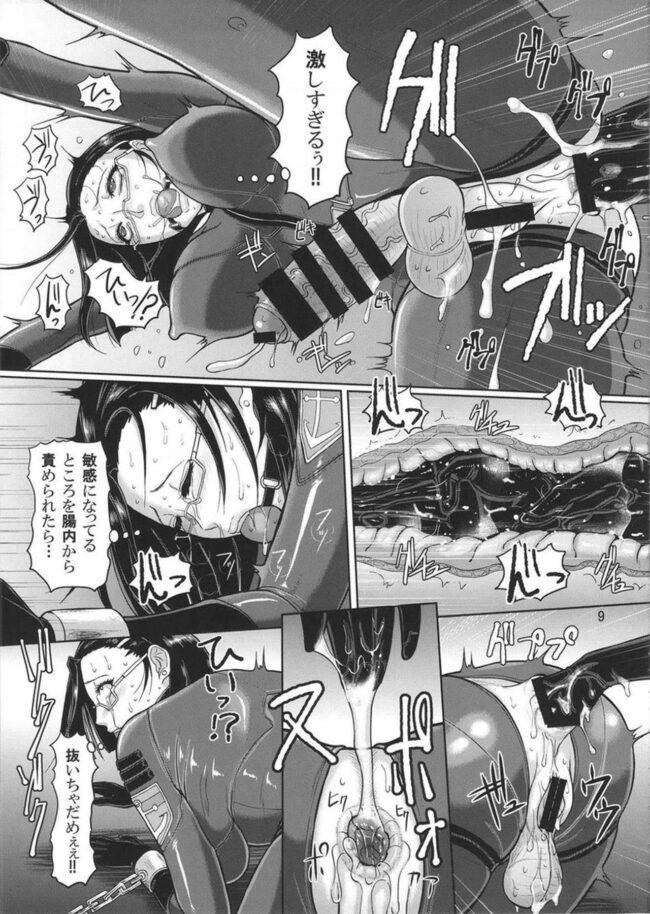【エロ同人誌 宇宙戦艦ヤマト2202】ICE BOXXX 20 220X【SERIOUS GRAPHICS エロ漫画】 (10)