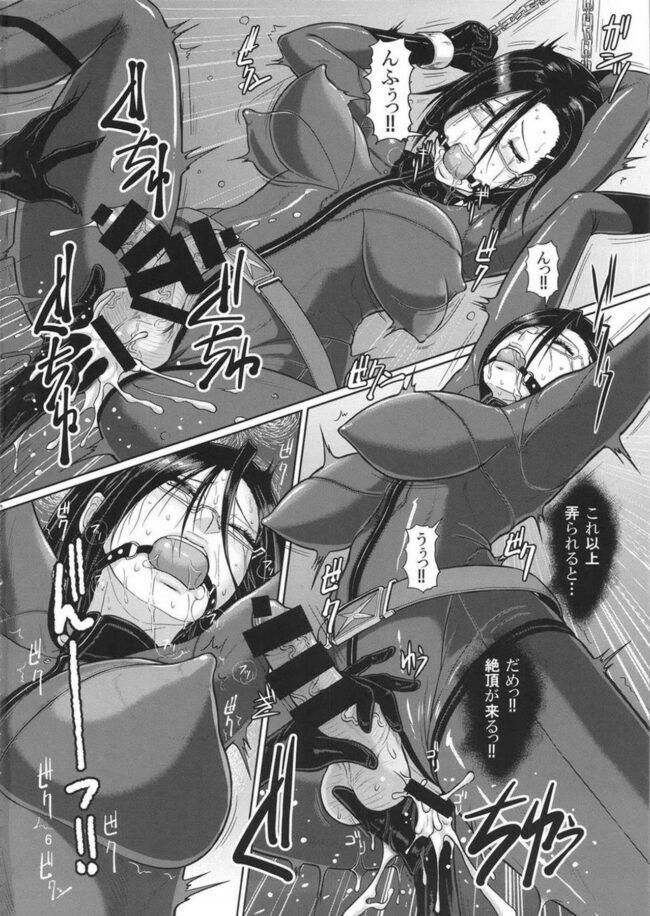 【エロ同人誌 宇宙戦艦ヤマト2202】ICE BOXXX 20 220X【SERIOUS GRAPHICS エロ漫画】 (7)