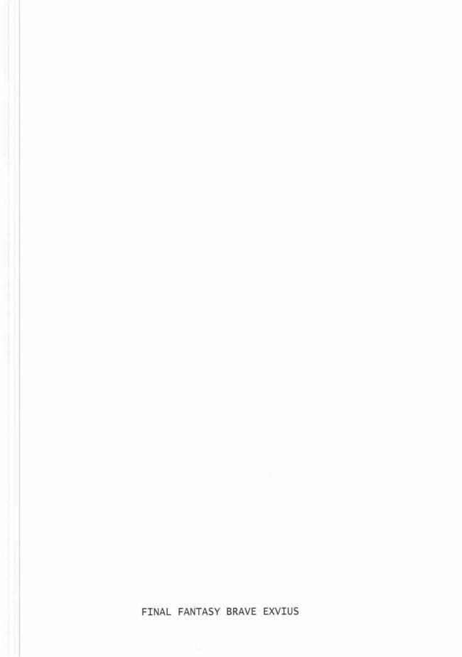 【ファイナルファンタジー エロ漫画・エロ同人】シャルロットがポンコツな部下と3Pセックス!?発情した体が止まらない♡
