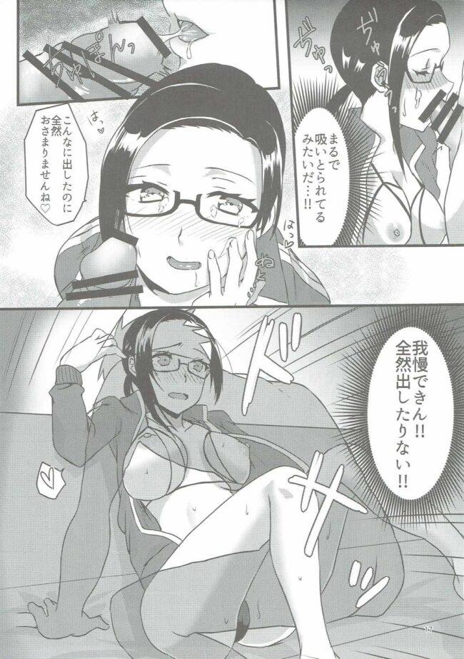 【エロ同人誌 亜人ちゃんは語りたい】RT03【ねころび エロ漫画】 (16)