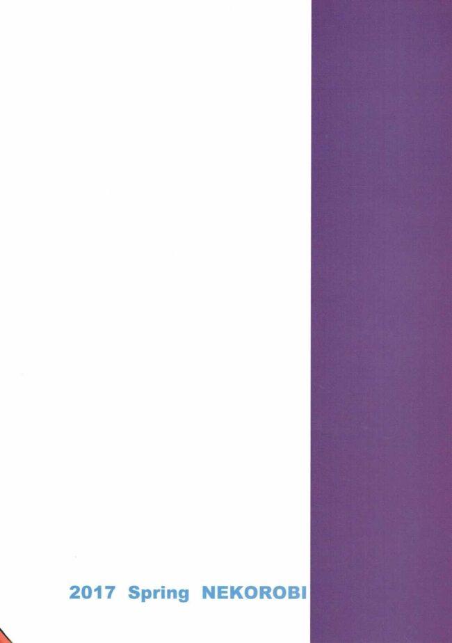 【エロ同人誌 亜人ちゃんは語りたい】RT03【ねころび エロ漫画】 (26)