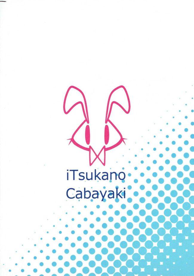 【エロ同人誌 ラブライブ!】UMIBUNNY 2【いつかのカバヤキ  エロ漫画】 (18)