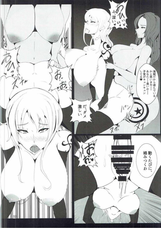 【エロ同人誌 ワンピース】UNLUCKY GIRL【酒たぬきの隠し蔵 エロ漫画】 (14)